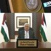 محمود عباس، رئيس دولة فلسطين، في المناقشة العامة للدورة الخامسة والسبعين للجمعية العامة.