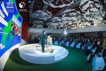 纪念联合国成立75周年 首届教科文组织-南京和平论坛落幕
