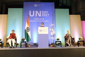 भारत में संयुक्त राष्ट्र ने संयुक्त राष्ट्र दिवस, 2021, जलवायु कार्रवाई के उत्सव के रूप में मनाया.