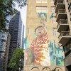 Une fresque à New York célèbre l'ONU75