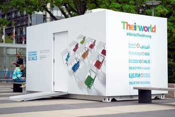 The Infinity Classroom installation at the main Plaza at UN Headquarters aims to give visibility to the global education crisis. (26 September 2019)...