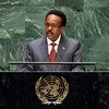 Mohamed Abdullahi Mohamed Farmajo, President of the Federal Republic of Somalia, addresses the 74th session of the United Nations General Assembly's General Debate. (26 September 2019)
