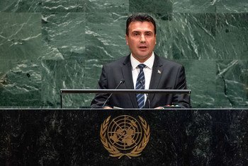 Zoran Zaev, President of the Government, Republic of North Macedonia, addresses the 74th session of the United Nations General Assembly's General Debate. (26 September 2019)