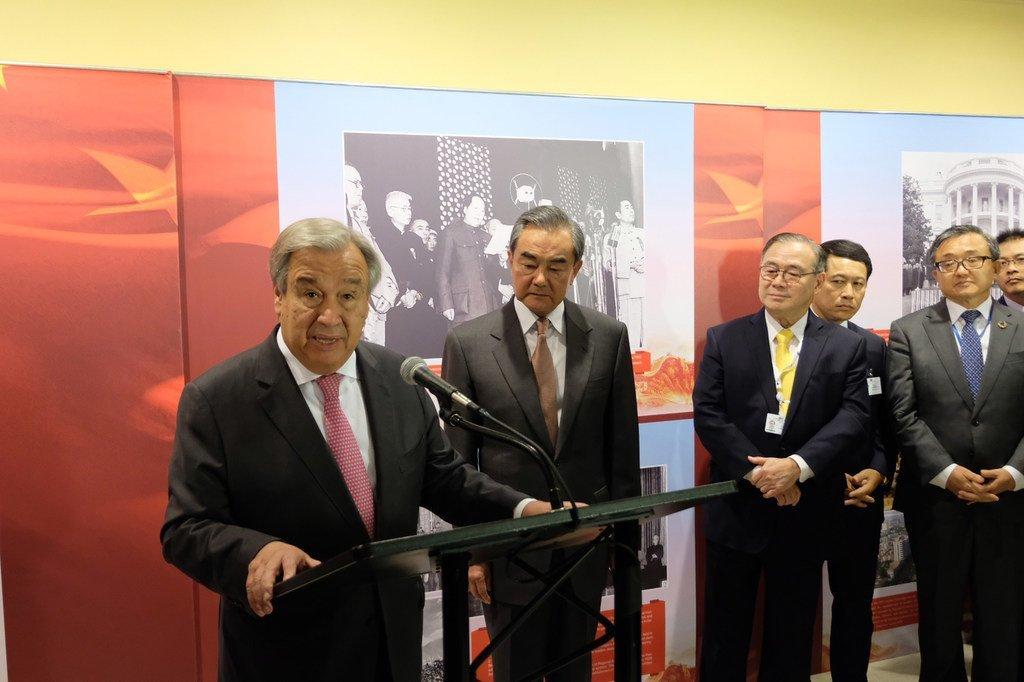 庆祝中华人民共和国成立70周年图片展今天在纽约联合国总部开幕。联合国秘书长古特雷斯、中国国务委员兼外交部长王毅出席了开幕式并发表致辞。