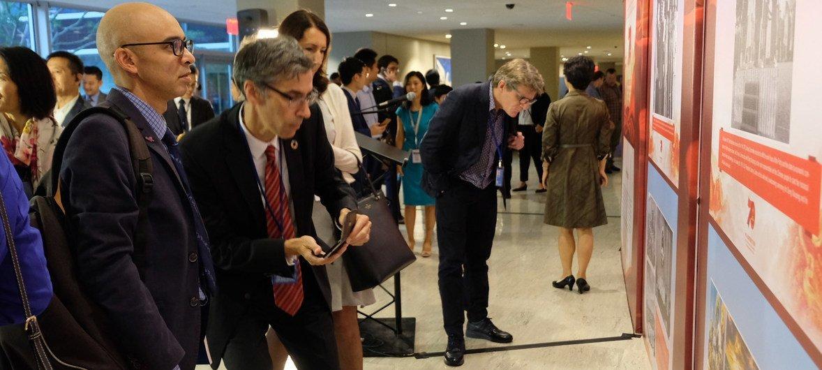 庆祝中华人民共和国成立70周年图片展今天在纽约联合国总部开幕。