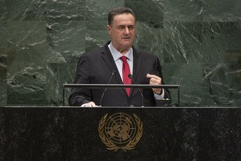 Israel Katz, Minister for Foreign Affairs and Minister for Intelligence of the State of Israel, addresses the general debate of the 74th session of the General Assembly.