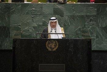 沙特阿拉伯外交大臣阿萨夫出席联合国大会第74届会议一般性辩论。