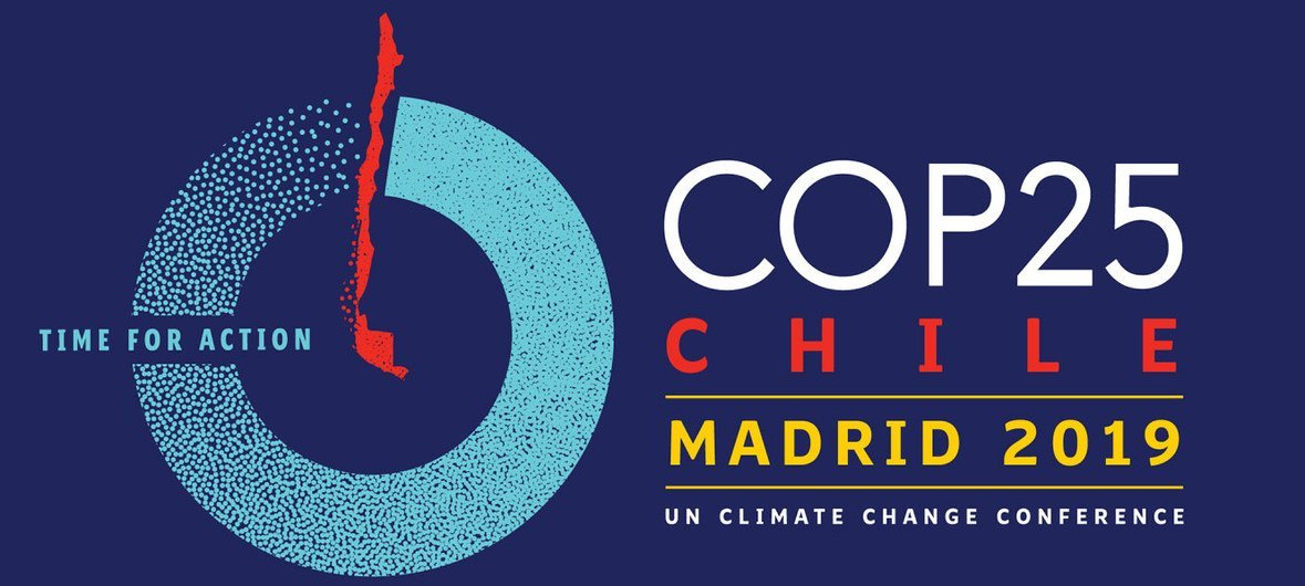 Photo : CCNUCC/Le logo de la COP25 à Madrid
