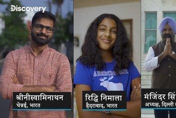 'भारत के महावीर' टीवी श्रृंखला की दूसरी कड़ी में दिखाई गईं कुछ प्रेरक कहानियाँ...