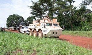 Cascos azules de la Misión Integral de Estabilización de la ONU en la República Centroaficana.