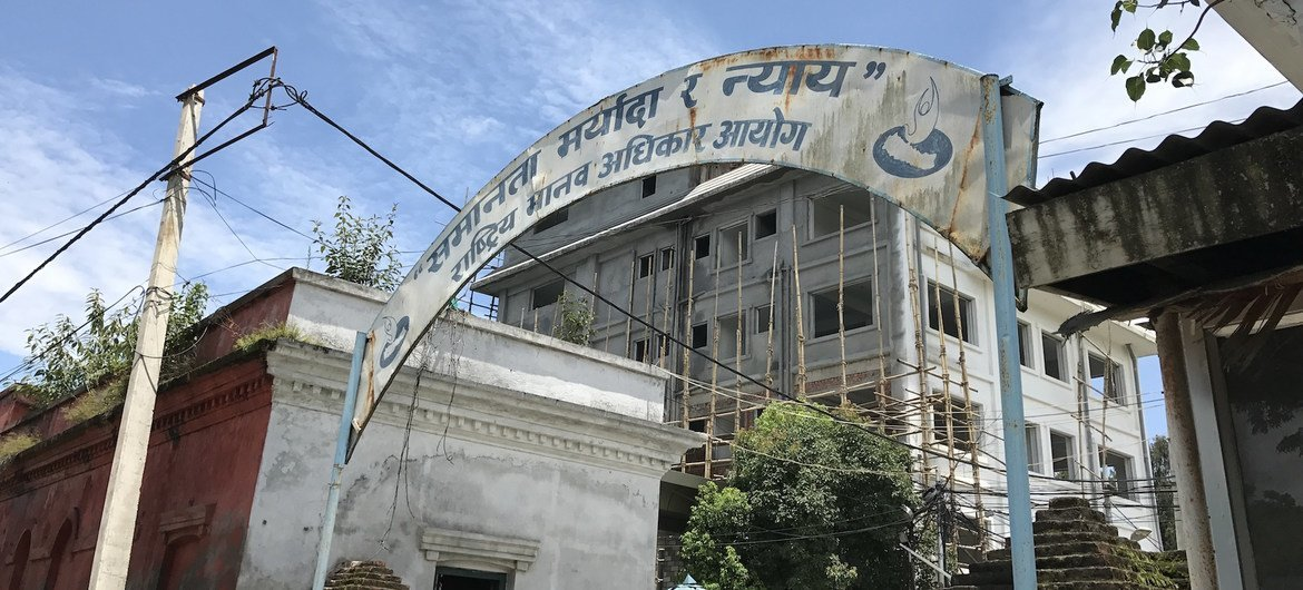 Entrance to the National Human Rights Commission of Nepal (file photo).