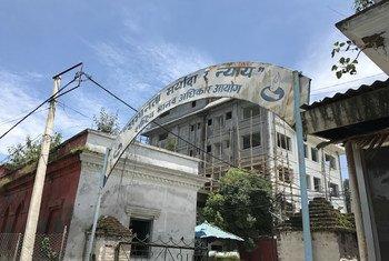 नेपाल में राष्ट्रीय मानवाधिकार आयोग का प्रवेश द्वार.