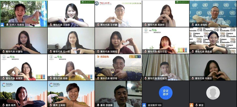 中国青年在线参加环境署驻华办组织的青年对话活动。