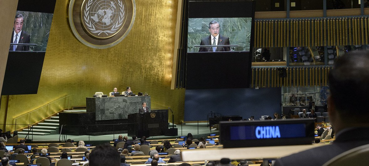 中国国务委员兼外交部长王毅在联合国大会第七十四届会议的一般性辩论中发言。(2019年9月27日)