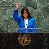 La vicepresidenta de la República Bolivariana de Venezuela, Delcy Rodríguez Gómez, se dirige a la 74ª sesión del Debate General de la Asamblea General de las Naciones Unidas. (27 de septiembre de 2019