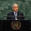 2019年9月27日,马来西亚总理马哈蒂尔·本·穆罕默德(Mahathir Bin Mohamad)在联合国大会第74届一般性辩论中发言。