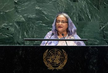 Sheikh Hasina, Prime Minister of the People's Republic of Bangladesh, addresses the 74th session of the United Nations General Assembly's General Debate. (27 September 2019)