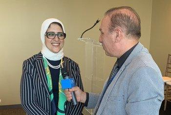 الدكتورة هالة زايد وزيرة الصحة والسكان في جمهورية مصر العربية تلقي أخبار الأمم المتحدة.