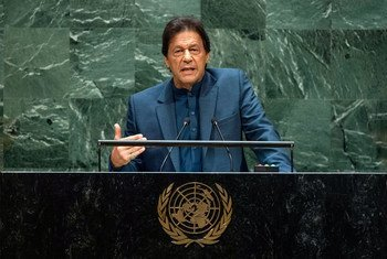 Imran Khan, Prime Minister of the Islamic Republic of Pakistan, addresses the general debate of the General Assembly's 74th session.