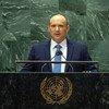 इसराइल के प्रधानमंत्री नफ़ताली बेनेट, यूएन महासभा के 76नें सत्र की उच्च स्तरीय जनरल डिबेट को सम्बोधित करते हुए. (27 सितम्बर 2021)
