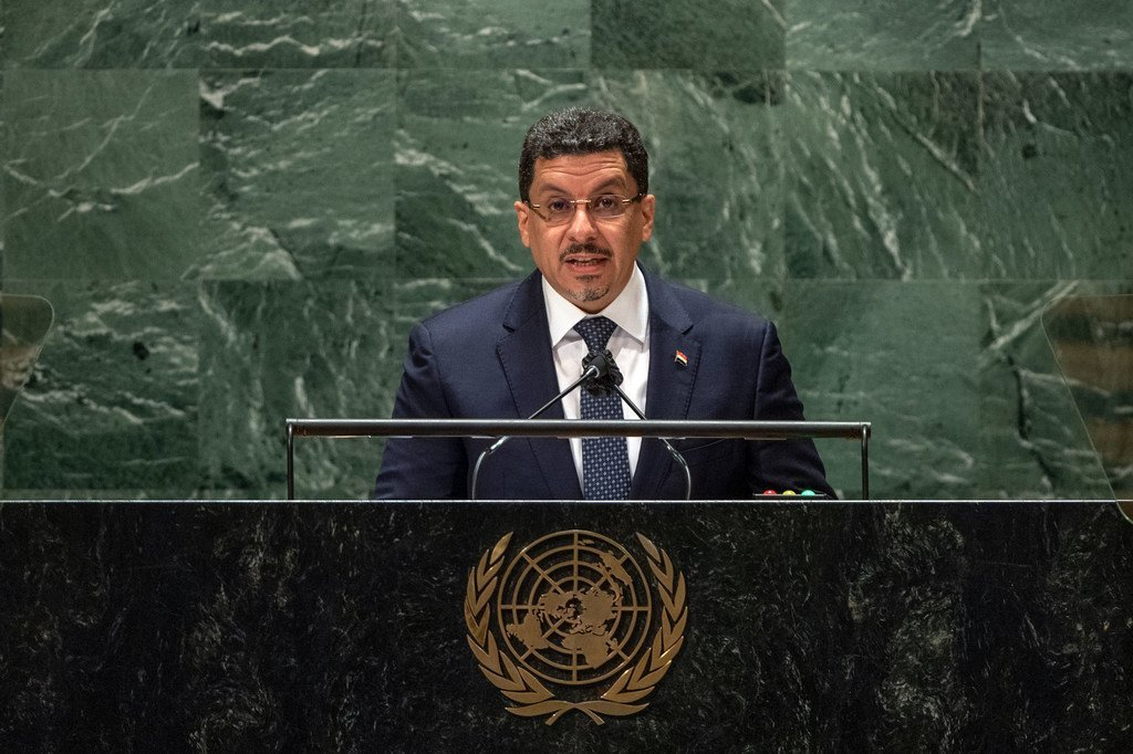 Foreign Minister Ahmed Awad Ahmed Binmubarak of Yemen addresses the general debate of the UN General Assembly's 76th session.