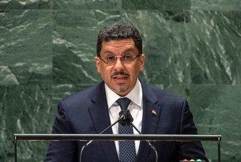 وزير الخارجية وشؤون المغتربين اليمني، الدكتور عوض أحمد بن مبارك خلال تقديم خطاب بلاده في مداولات الدورة السادسة والسبعين للجمعية العامة.