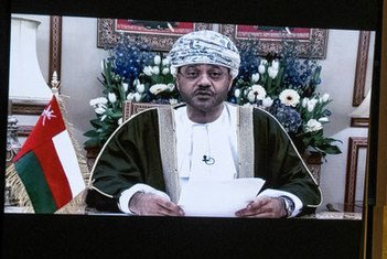 وزير خارجية سلطنة عمان، السيد بدر بن حمد البوسعيدي يقدم كلمة مسجلة مسبقا في مداولات الدورة الـ 76 للجمعية العامة المنعقدة في مقر الأمم المتحدة في نيويورك.