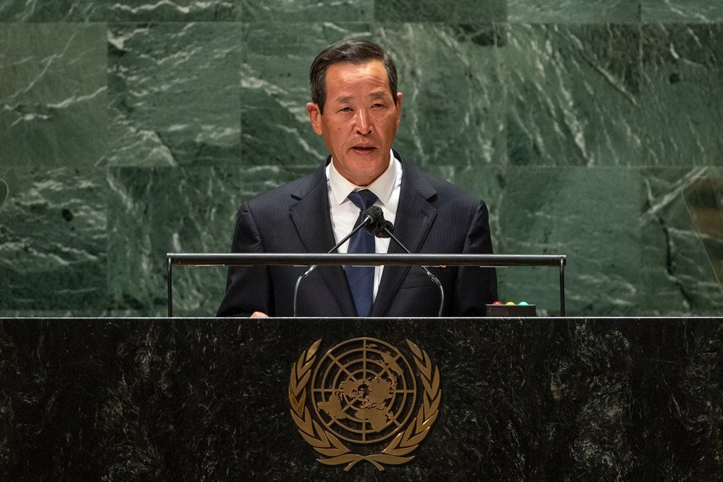Kim Song, Permanent Representative of the Democratic People's Republic of Korea to the United Nations, addresses the general debate of the UN General Assembly's 76th session.