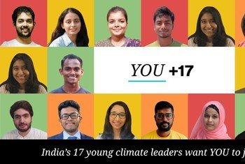 '#WeTheChangeNow कॉल टू एक्शन' के ज़रिये, 17 युवा जलवायु चैम्पियन, अभियान वेबसाइट पर अपनी जलवायु कार्रवाई कहानियाँ साझा करके, युवा भारतीयों को आन्दोलन में शामिल होने के लिये प्रेरित करेंगे.