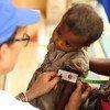 A child undergoes a malnutrition test in Madagascar.