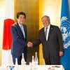 António Guterres, the UN Secretary-General (r) meets Shinzo Abe, Prime Minister of Japan, on the margins of the 7th Tokyo International Conference on African Development in Yokohama, Japan, on 28 August 2019.
