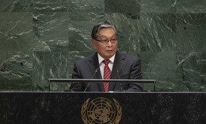 缅甸国务资政府部部长觉丁瑞在联大第74届会议一般性辩论发言。