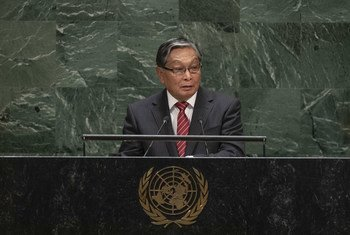 U Kyaw Tint Swe, Union Minister for the Office of the State Counsellor of Myanmar, addresses the general debate of the General Assembly's 74th session.