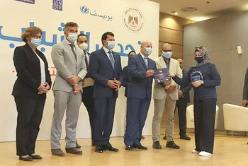 """تكريم الفائزين في مبادرة """"تحدي الشباب 2020"""" في مصر التي تمت برعاية برنامج الأمم المتحدة الإنمائي ومنظمة اليونيسف"""