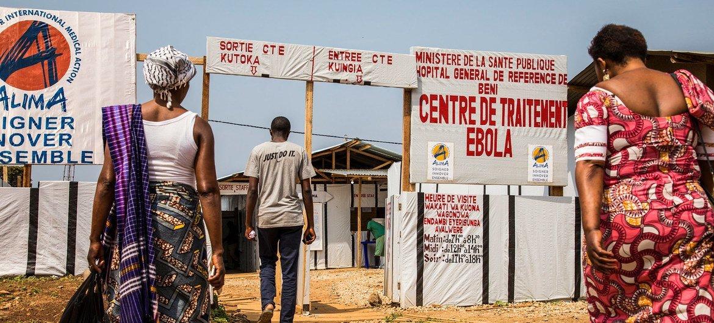 Des personnes visitant des membres de leur famille dans un centre de traitement d'Ebola en République démocratique du Congo (photo d'archives).