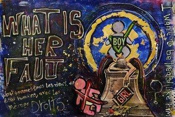 一幅反应重男轻女思想的艺术作品。