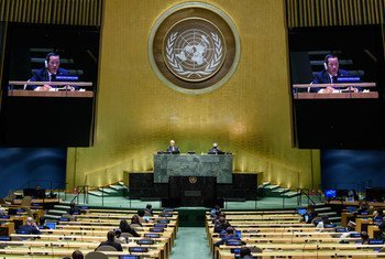 Ambassador Kim Song (on screen) of the Democratic People's Republic of Korea addresses the general debate of the General Assembly's seventy-fifth session.