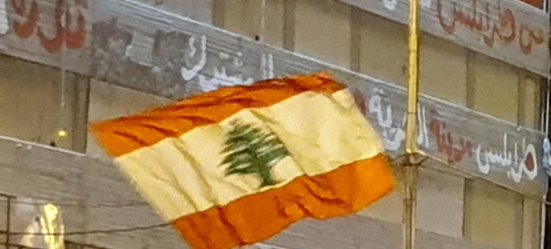 В ООН призывают политические силы в Ливане прийти к согласию.