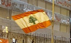 Imagem de protesto no Líbano