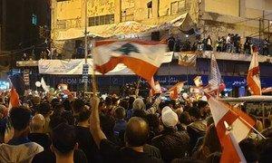 من الأرشيف: التظاهرات في لبنان