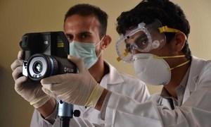 Trabajadores de salud en la frontera de Irán y Afganistán.