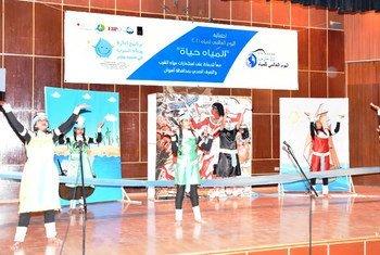 احتفالات اليوم العالمي للمياه في أسوان، مصر