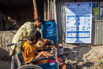 联合国秘书长古特雷斯表示 ,新冠疫情加剧了残疾人群体的脆弱性。