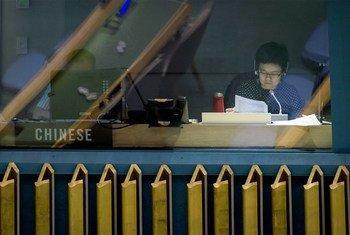 一名中文口译员正在工作。(2019年联大期间资料图片)