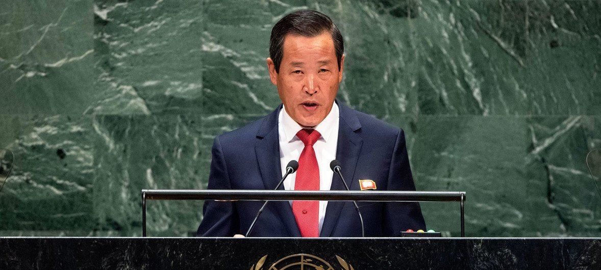 Kim Song, Chair of Delegation of the Democratic People's Republic of Korea, addresses the 74th session of the United Nations General Assembly's General Debate. (30 September 2019)