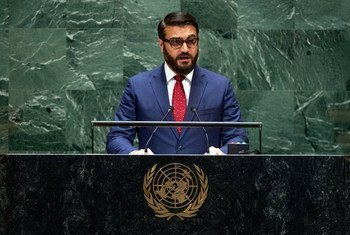 Hamdullah Mohib, Chair of Delegation of Afghanistan, addresses the 74th session of the United Nations General Assembly's General Debate. (30 September 2019)