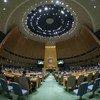 Зал Генеральной Ассамблеи Тиджани Мухаммад-Банде