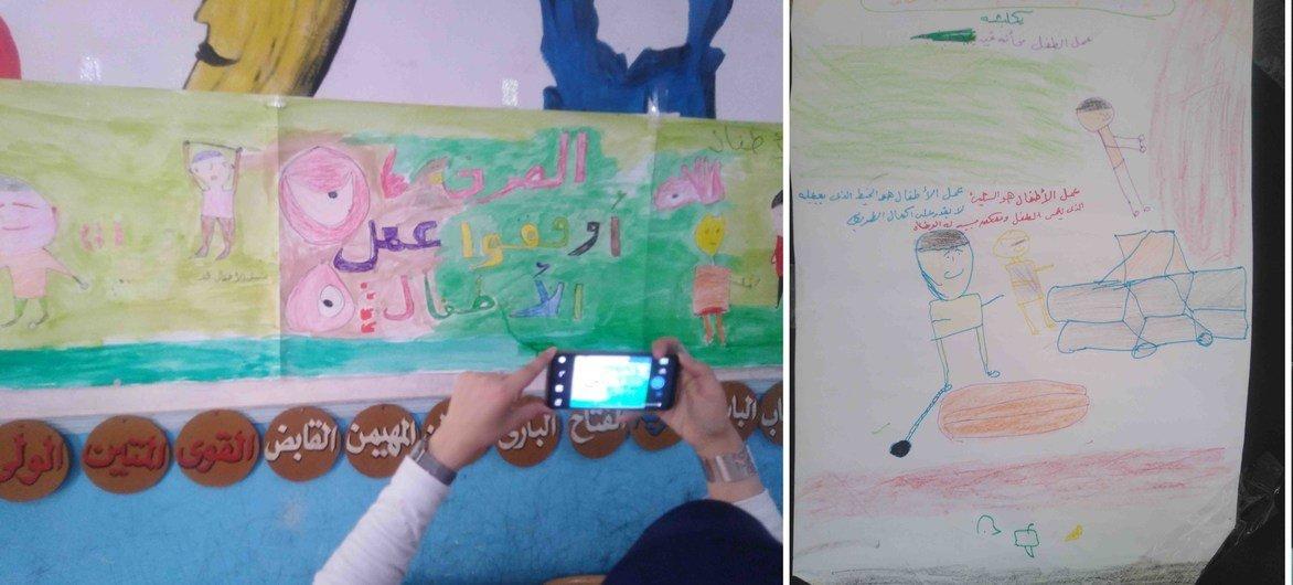 وزارة التضامن الاجتماعي في مصر أنشأت عددا من مراكز الطفل العامل التي تعمل على تنشئة الطفل وتنمية مهاراته.