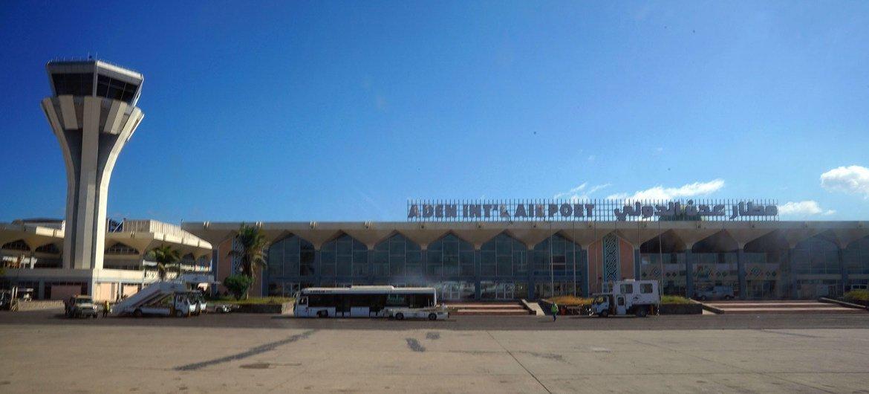यमन के दक्षिणी हिस्से में स्थित ऐडेन अन्तरराष्ट्रीय हवाई अड्डा.