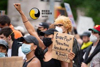 乔治·弗洛伊德遭警察暴力执法致死在美国纽约引发大规模反种族歧视游行。